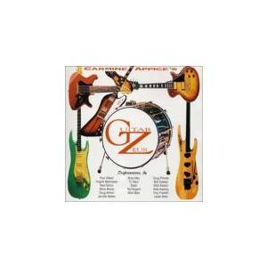 ギター・ゼウス 神々の饗宴 セル専用 新古 CD mediaroad1290