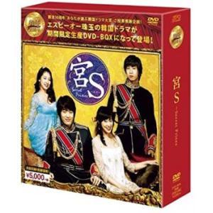 宮S Secret Prince DVD-BOX シンプルBOX 5 000円シリーズ 7枚組+特典ディスク【字幕】 セル専用 新古 DVD  韓国ドラマ|mediaroad1290