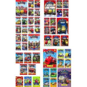 チャギントン 全49枚 シーズン 1 全18巻 + 2 全13巻 + 3 全5巻 + バッジクエスト 全3巻 + スペシャル・セレクション 全10巻 レンタル落ち 全巻セット 中古 DVD|mediaroad1290