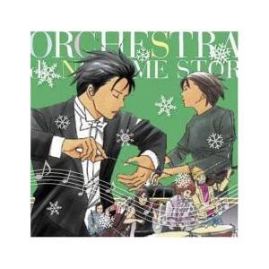 のだめオーケストラ STORY! 2CD レンタル落ち 中古 CD ケース無::