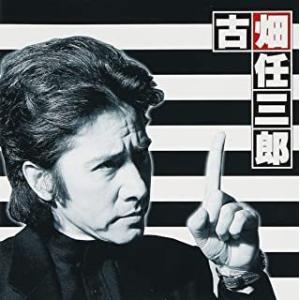 警部補 古畑任三郎 サウンドトラック Vol.2 レンタル落ち 中古 CD ケース無::