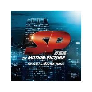SP 野望篇 オリジナル サウンドトラック レンタル落ち 中古 CD ケース無::