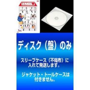 bs::【訳あり】HaKaTa百貨店 全3枚 1、2、3 レンタル落ち 全巻セット 中古 DVD ケース無::|mediaroad1290