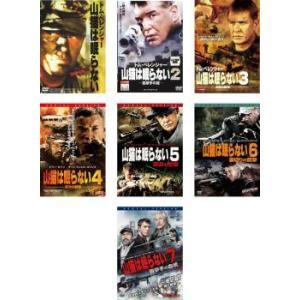 山猫は眠らない 全7枚 1、2、3、4、5、6、7 レンタル落ち セット 中古 DVD mediaroad1290