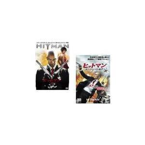 ヒットマン 全2枚 完全無修正版 + エージェント47 レンタル落ち セット 中古 DVD mediaroad1290
