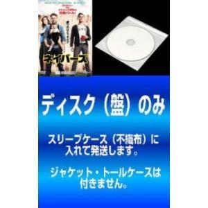 【訳あり】ネイバーズ 全2枚 1、2 レンタル落ち セット 中古 DVD ケース無:: mediaroad1290
