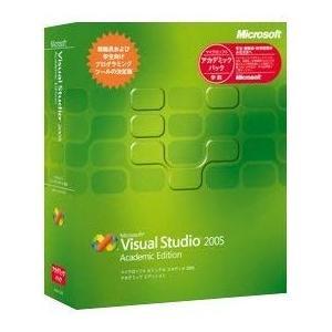 新品 Microsoft Visual Studio 2005 Academic Editionの商品画像|ナビ