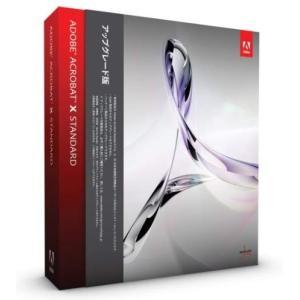 Adobe Acrobat X Standard アップグレード版 Windows版
