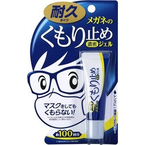 メガネのくもり止め 濃密ジェル 耐久タイプの関連商品2