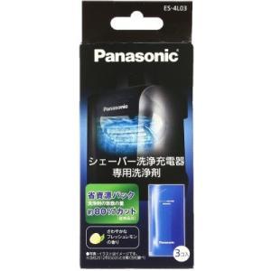Panasonic ES-4L03 パナソニッ...の関連商品3