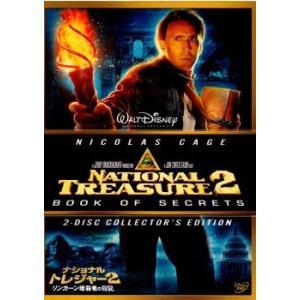 ■タイトル:ナショナル・トレジャー2 リンカーン暗殺者の日記 2ディスク コレクターズ・エディション...