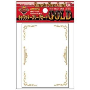 『新品即納』{TCG}カードバリアー キャラクタースリーブガード ゴールド ハードタイプ KMC(94x69)(20130215)|mediaworld-plus