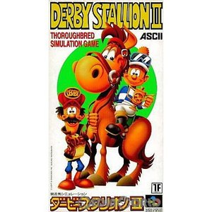 『中古即納』{SFC}ダービースタリオンII(DERBY STALLION 2)(19940218)|mediaworld-plus