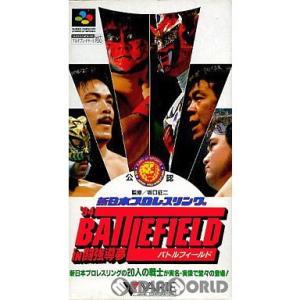 『中古即納』{箱説明書なし}{SFC}新日本プロレス'94(Shin Nippon Pro Wrestling '94) バトルフィールド IN 闘強導夢(19940812)|mediaworld-plus