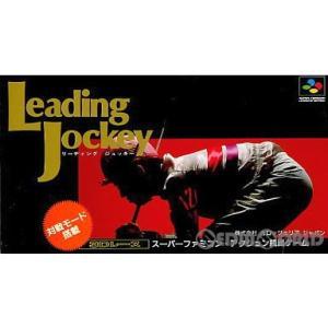 『中古即納』{箱説明書なし}{SFC}リーディングジョッキー(Leading Jockey)(19940916)|mediaworld-plus