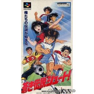『中古即納』{箱説明書なし}{SFC}蒼き伝説 シュート!(Blue Legend Shoot!)(19941216)|mediaworld-plus