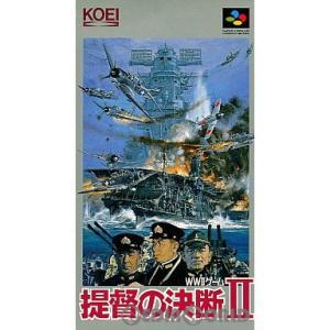『中古即納』{SFC}提督の決断II(ていとくのけつだん2)(19970217)|mediaworld-plus