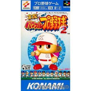 『中古即納』{箱説明書なし}{SFC}実況パワフルプロ野球2(Jikkyou Powerful Pro Yakyuu 2)(19950224)|mediaworld-plus