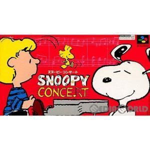 『中古即納』{箱説明書なし}{SFC}スヌーピーコンサート(SNOOPY CONCERT)(19950519)|mediaworld-plus