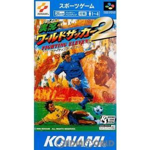 『中古即納』{箱説明書なし}{SFC}実況ワールドサッカー2 ファイティングイレブン(Jikkyou World Soccer 2: Fighting Eleven)(19950922)|mediaworld-plus