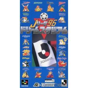 『中古即納』{SFC}Jリーグ'96 ドリームスタジアム(J.LEAGUE '96 DREAM STADIUM)(19960601)|mediaworld-plus