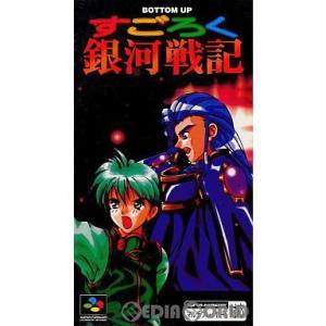 『中古即納』{SFC}すごろく銀河戦記(19961219)|mediaworld-plus