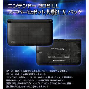 『中古即納』{本体}{3DS}ニンテンドー3DS LL スーパーロボット大戦UXパック スパロボUX...