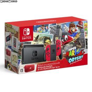『中古即納』{本体}{Switch}(保護フィルム無し)Nintendo Switch(ニンテンドースイッチ) スーパーマリオ オデッセイセット(HAC-S-KADEE)(20171027)|mediaworld-plus
