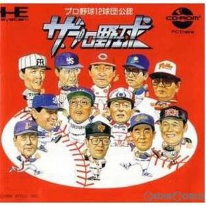 『中古即納』{箱説明書なし}{PCE}ザ・プロ野球(CDロムロム)(19901005)|mediaworld-plus