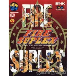『中古即納』{NG}ファイヤースープレックス(FIRE SUPLEX) NEOGEO ROM版(ネオジオロム)(19930423)|mediaworld-plus