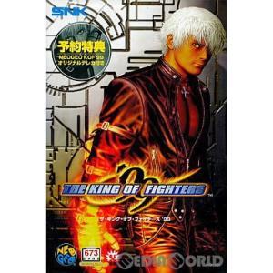 『中古即納』{NG}ザ・キング・オブ・ファイターズ'99(THE KING OF FIGHTERS'99/KOF'99) NEOGEO ROM版(ネオジオロム)(19990923) mediaworld-plus