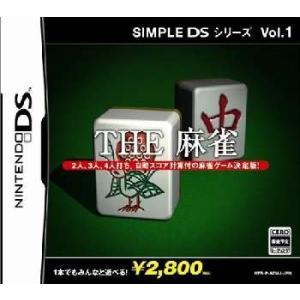 『中古即納』{NDS}SIMPLE DSシリーズ Vol.1 THE 麻雀(20050630) mediaworld-plus