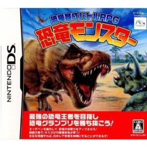 『中古即納』{NDS}恐竜育成バトルRPG 恐竜モンスター(20070920)|mediaworld-plus