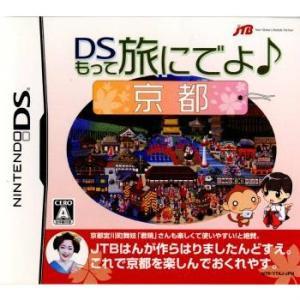 『中古即納』{NDS}DSもって旅にでよ♪ 京都(20080228)