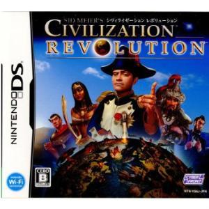 『中古即納』{NDS}戦略ガイドブック無し CIVILIZATION REVOLUTION(シヴィライゼーション レボリューション)(20090129)|mediaworld-plus