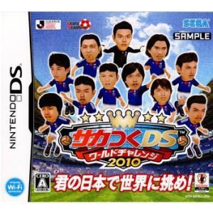 『中古即納』{NDS}サカつくDS ワールドチャレンジ2010(20100527) mediaworld-plus