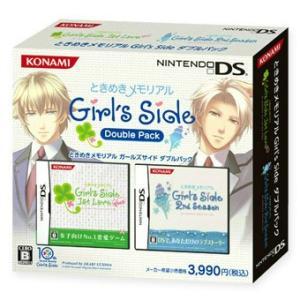 『中古即納』{NDS}ときめきメモリアル Girl's Side(ガールズサイド) ダブルパック(1st Love Plus & 2nd Season)(20121025)|mediaworld-plus