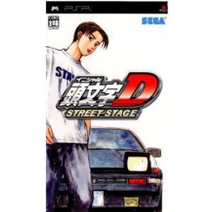 『中古即納』{PSP}頭文字D STREET STAGE(イニシャルD ストリート ステージ)(20060223) mediaworld-plus