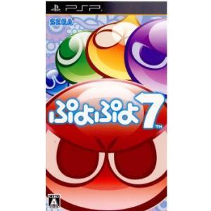 『中古即納』{PSP}ぷよぷよ7(20091126)|mediaworld-plus