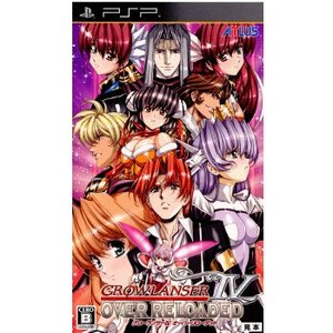 『中古即納』{PSP}グローランサーIV オーバーリローデッド(GROW LANSER 4 OVER RELOADED)(20110818)|mediaworld-plus