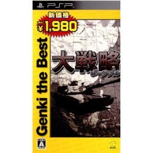 『中古即納』{PSP}大戦略ポータブル Genki the Best(ULJM-06041)(20120308) mediaworld-plus