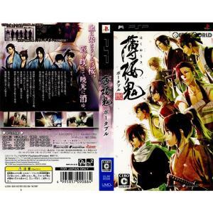 『中古即納』{PSP}(ソフト単品)薄桜鬼 ポータブル 限定版(ULJM-05509)(200908...