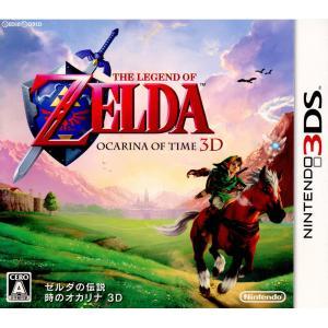 ■タイトル:ゼルダの伝説 時のオカリナ3D ■機種:ニンテンドー3DSソフト(Nintendo 3D...