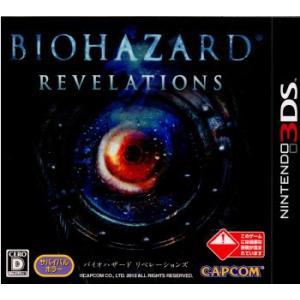 ■タイトル:バイオハザード リベレーションズ(BIOHAZARD REVELATIONS) ■機種:...