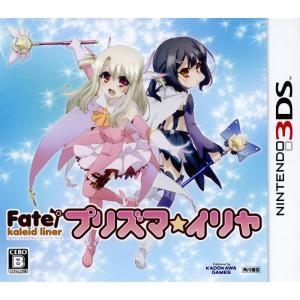 『中古即納』{表紙説明書なし}{3DS}Fate/kaleid liner プリズマ☆イリヤ 通常版(20140731)|mediaworld-plus