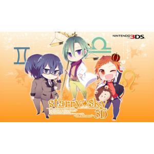 『中古即納』{3DS}Starry☆Sky 〜in Autumn〜 3D(スターリー☆スカイ イン オータム3D) 初回限定版(20130829)|mediaworld-plus