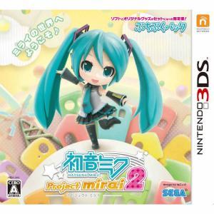 『中古即納』{表紙説明書なし}{3DS}初音ミク Project mirai 2(プロジェクトミライ2) ぷちぷくパック 限定版(20131128)|mediaworld-plus