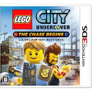 『中古即納』{表紙説明書なし}{3DS}LEGO® レゴ シティ アンダーカバー チェイス ビギンズ(20150305)|mediaworld-plus