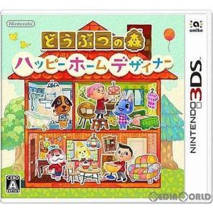 『中古即納』{3DS}どうぶつの森 ハッピーホームデザイナー 通常版(CTR-R-EDHJ)(201...