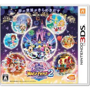 『中古即納』{3DS}ディズニーマジックキャッスル マイ・ハッピー・ライフ2(20151105)